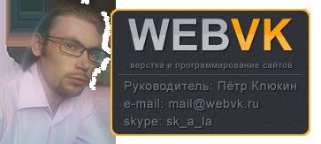 Руководитель проекта Skype: sk_a_la